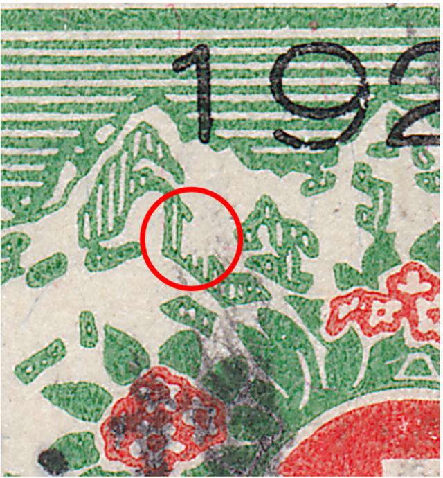 SBK 12A, Schweizer Wappen und Alpenrosen 12a_2_22