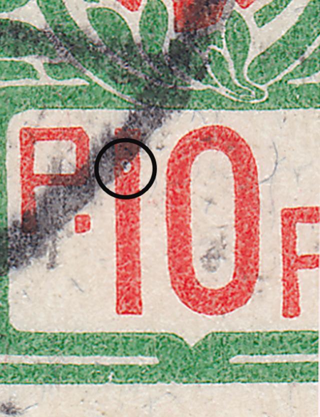 SBK 12A, Schweizer Wappen und Alpenrosen 12a_2_23