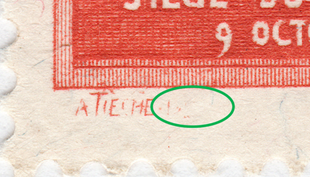 SBK 167A (Mi 192A) 50 Jahre Weltpostverein  167a_210