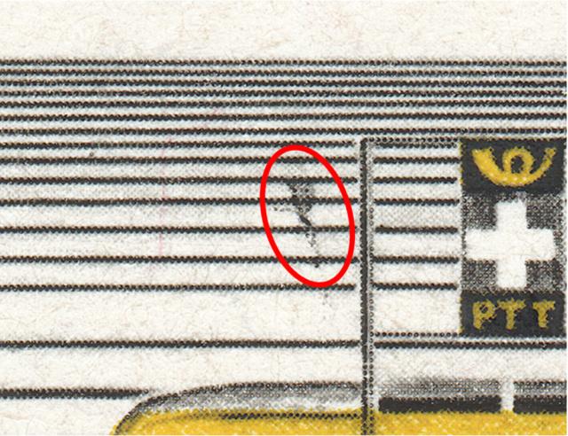 SBK 210x (Mi 311x) Automobilpostbüro - schwarz und rot gefasert 210x_210