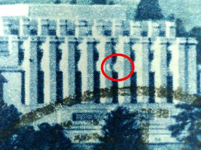 SBK 212 (Mi 322) Völkerbundspalast 212_2_17