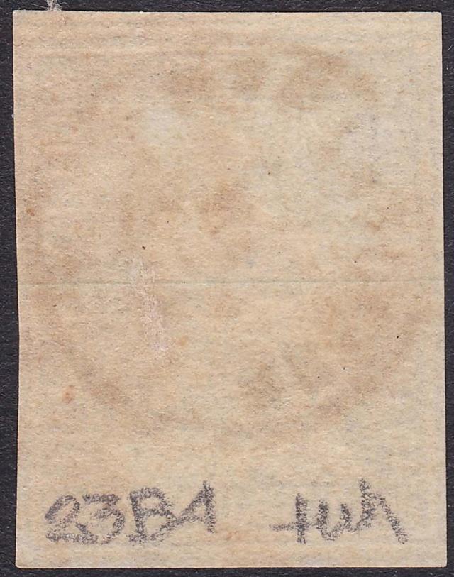 SBK 23B4, Strubel 23b4a10