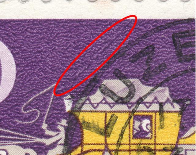 SBK 292 (Mi 520) Postkutsche / 100 Jahre Eidgenössische Post 292_3_10