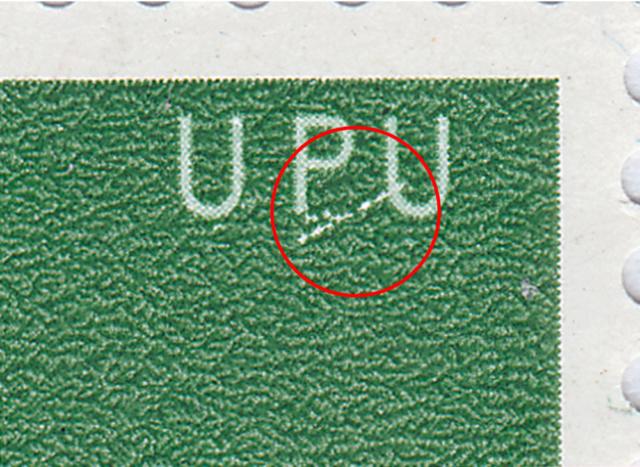 SBK 294, Weltkugel als Symbol des Weltpostvereins 294_4_11