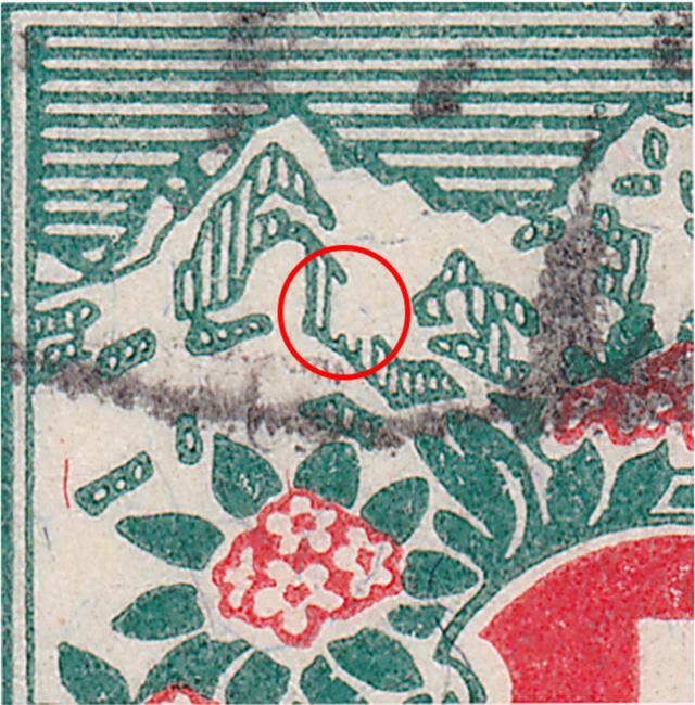 SBK 30 (Mi 30) Schweizer Wappen und Alpenrosen 30_2_011