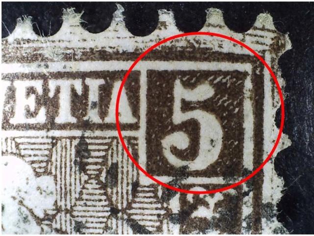 SBK 30 (Mi 22) 5 Rp braun, weisses Papier 1862 30_2_111