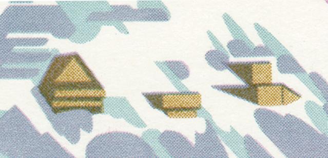 SBK 387 (Mi.749), Jungfraujoch 387_1_10