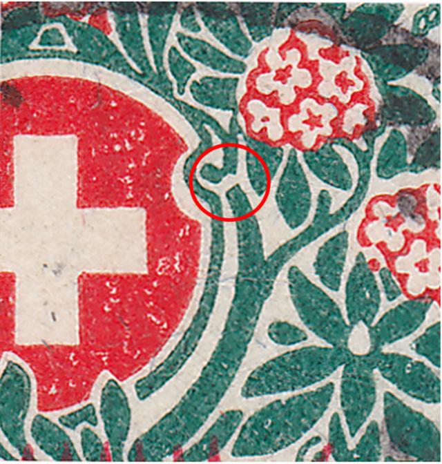 SBK 40 (Mi 40) Schweizer Wappen und Alpenrosen, Aufbrauchsausgabe 40_2_010