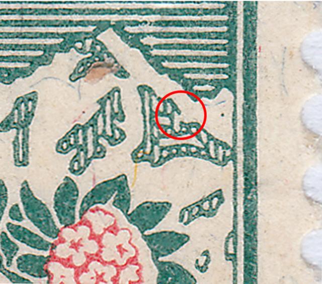 SBK 40, Schweizer Wappen und Alpenrosen, Aufbrauchsausgabe 40_2_112