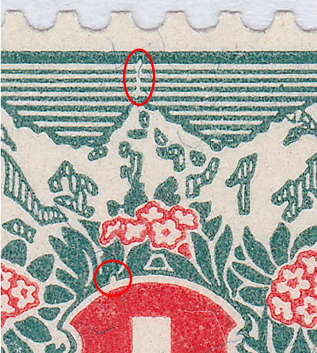 SBK 41, Schweizer Wappen und Alpenrosen,Aufbrauchsausgabe 41_2_011