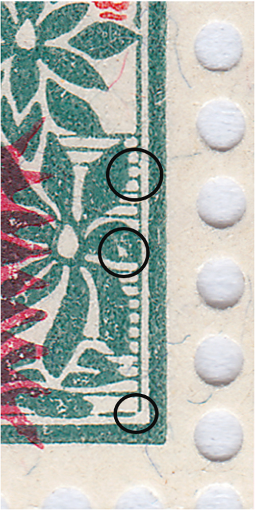 SBK 41, Schweizer Wappen und Alpenrosen,Aufbrauchsausgabe 41_2_014