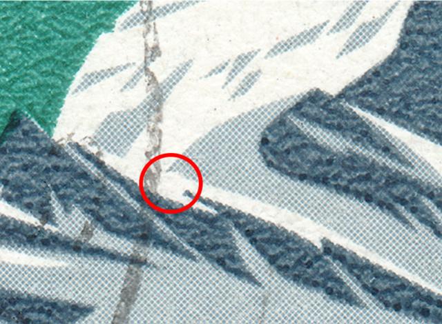 SBK 433 (Mi. 820), Matterhorn 10 Rp. 433_2_10