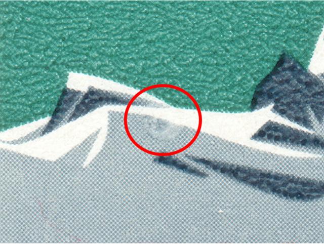 SBK 433 (Mi. 820), Matterhorn 10 Rp. 433_3_10