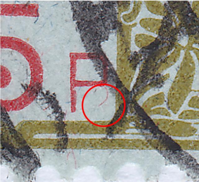 SBK 4A (Mi 4I) Schweizer Wappen und Alpenrosen 4a_2_511
