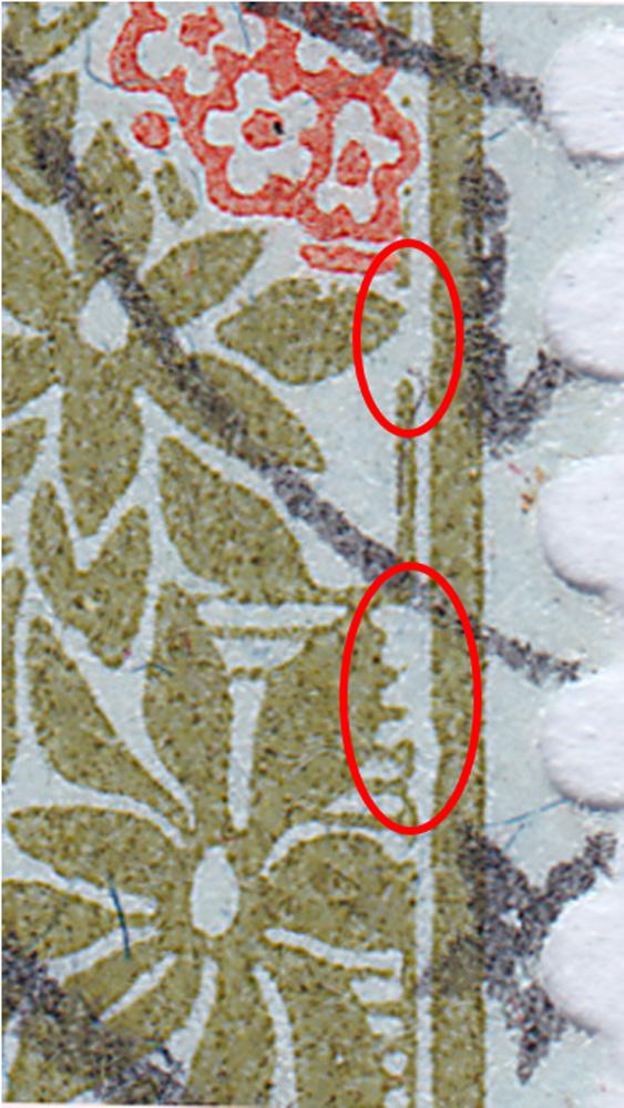 SBK 5A (Mi 5I) Schweizer Wappen und Alpenrosen 5a_2_210