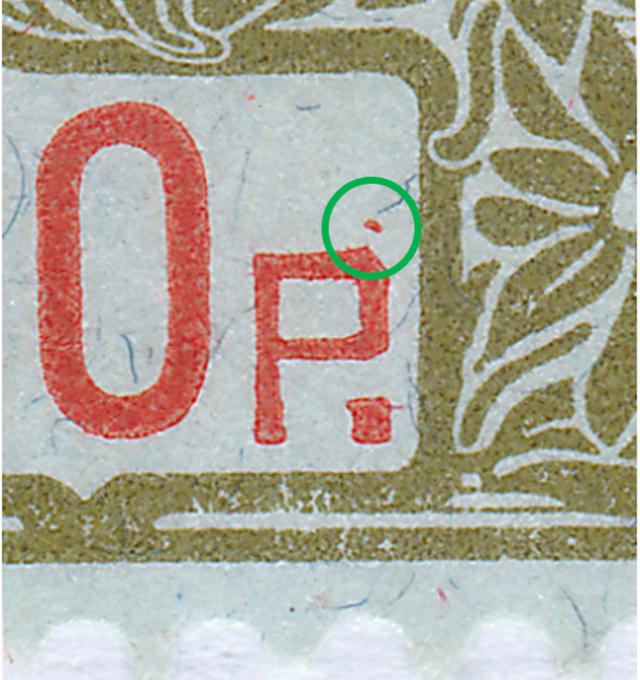 SBK 5A (Mi 5I) Schweizer Wappen und Alpenrosen 5a_2_212