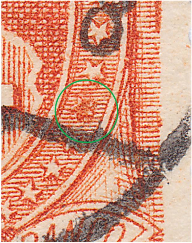 SBK 66E, Stehende Helvetia 20 Rp 66e_2_29