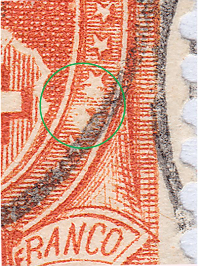 SBK 66E, Stehende Helvetia 20 Rp 66e_2_31