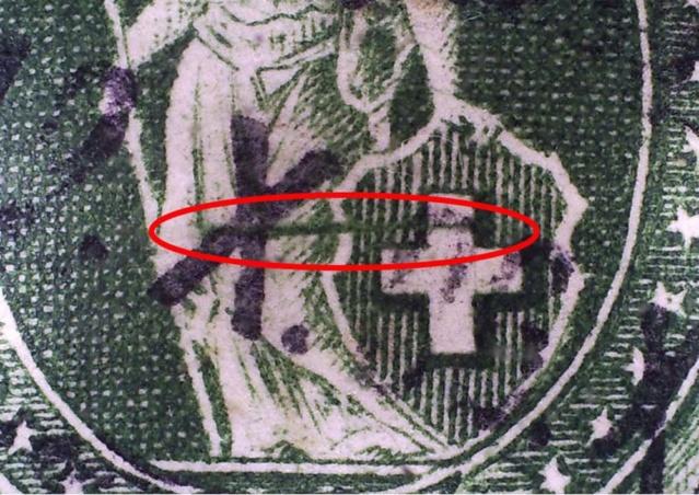 SBK 67D, Stehende Helvetia 25 Rappen 67d_2_14