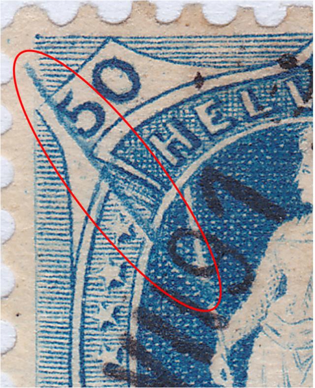 SBK 70A, Stehende Helvetia 50 Rp 70a_2_12
