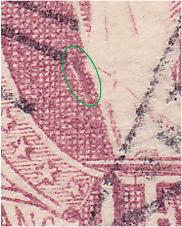 SBK 71A, Stehende Helvetia 1 Fr 71a_2_13