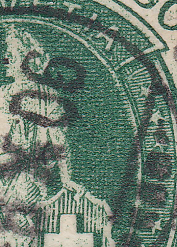 SBK 74D, Stehende Helvetia, 50 Rappen 74d_3_32