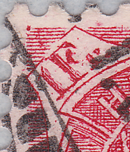 SBK 75E, Stehende Helvetia 1 Fr, karmin 75e_3_10