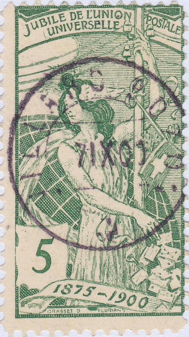 SBK 77A (Mi 71I) 5 Rp grün, 1. Platte 77a_2_12