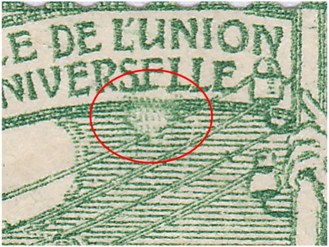 SBK 77A (Mi 71I) 5 Rp grün, 1. Platte 77a_3_13