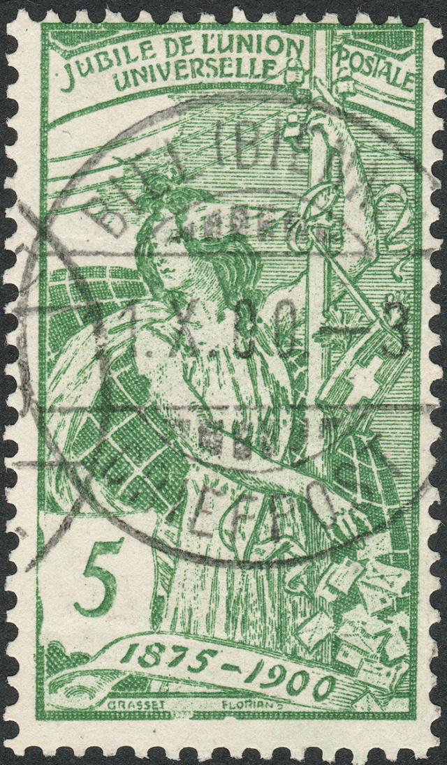 SBK 77B (Mi 71II) 5 Rp grün, 2. Platte 77b-3-12