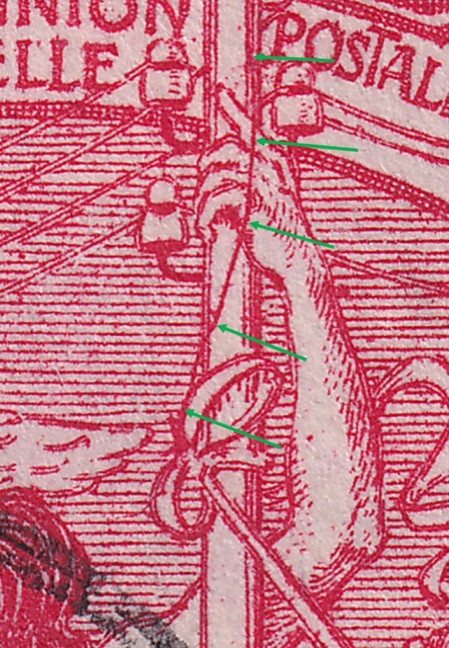 SBK 78B (Mi 72II), 10 Rp rot, zweite Platte 78b-2-12