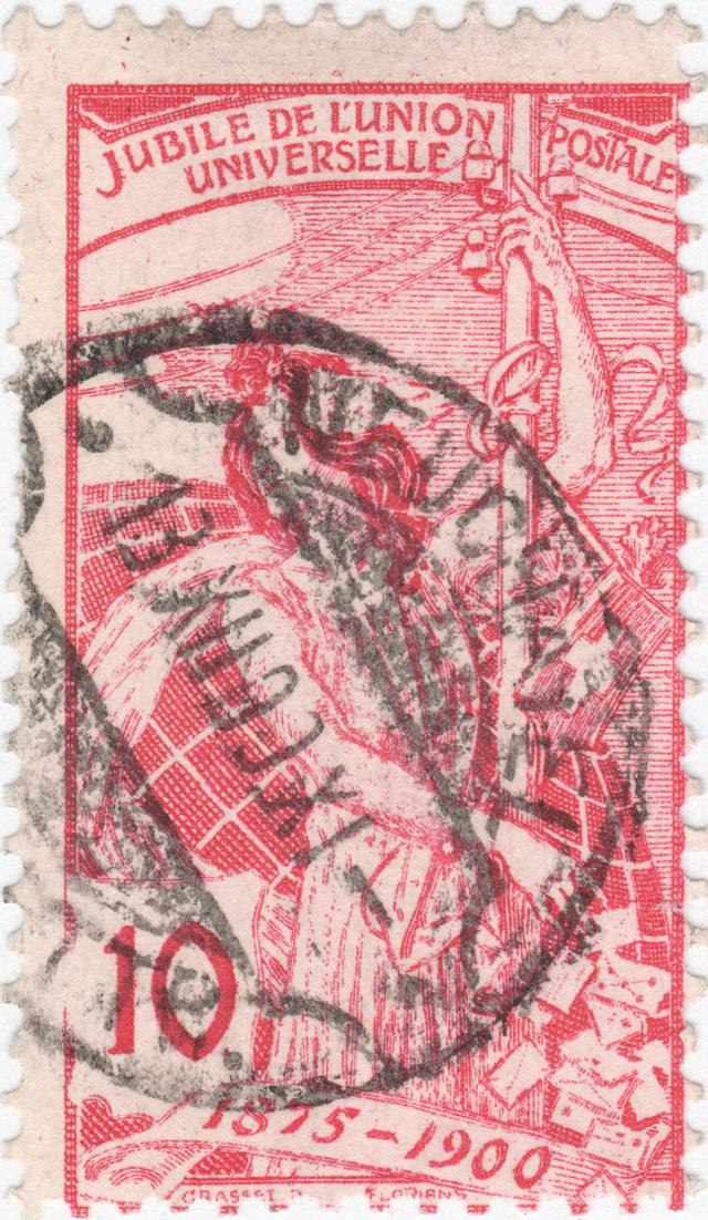 SBK 78B (Mi 72II), 10 Rp rot, zweite Platte 78b_2_11