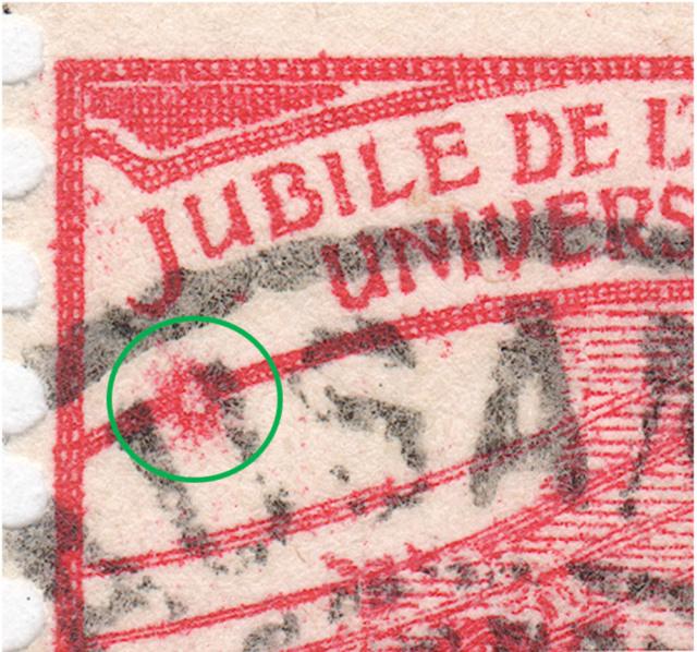 SBK 78B (Mi 72II), 10 Rp rot, zweite Platte 78b_2_12