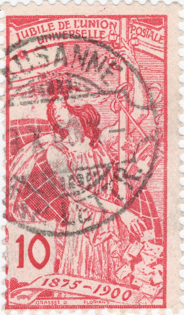 SBK 78B (Mi 72II), 10 Rp rot, zweite Platte 78b_2_13
