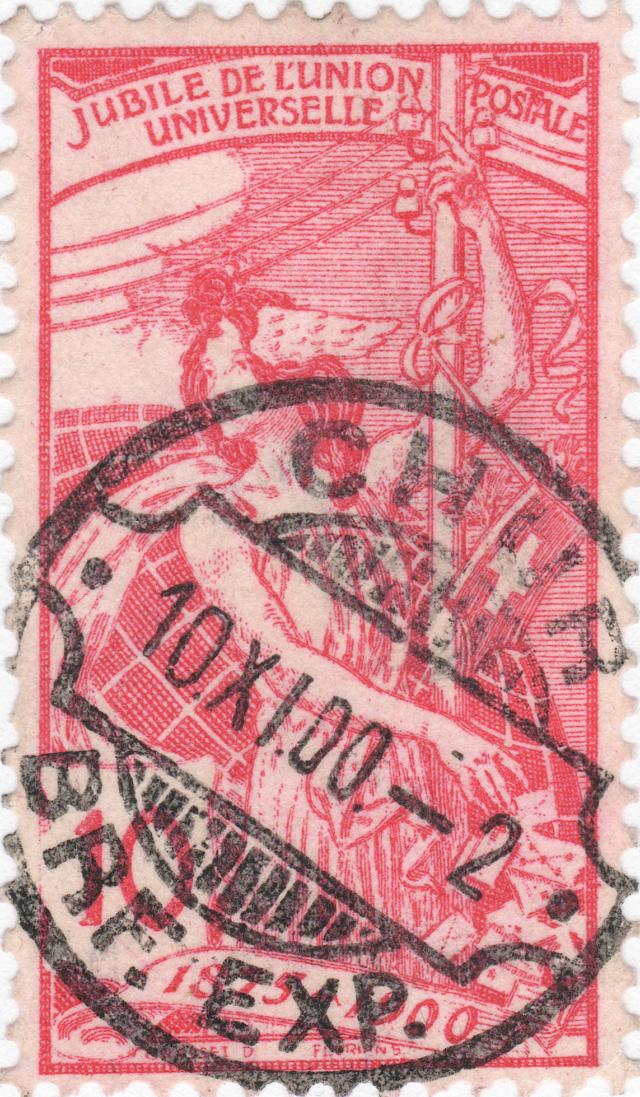 SBK 78B (Mi 72II), 10 Rp rot, zweite Platte 78b_2_15