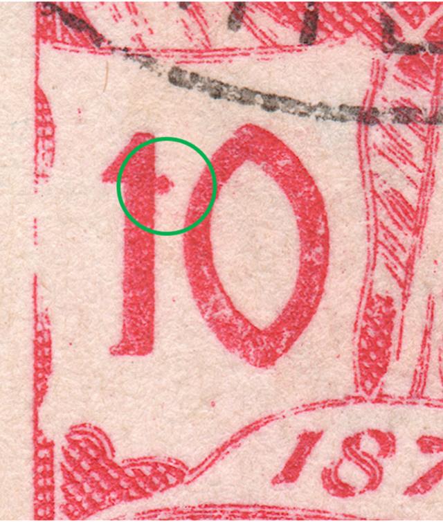 SBK 78B (Mi 72II), 10 Rp rot, zweite Platte 78b_2_16