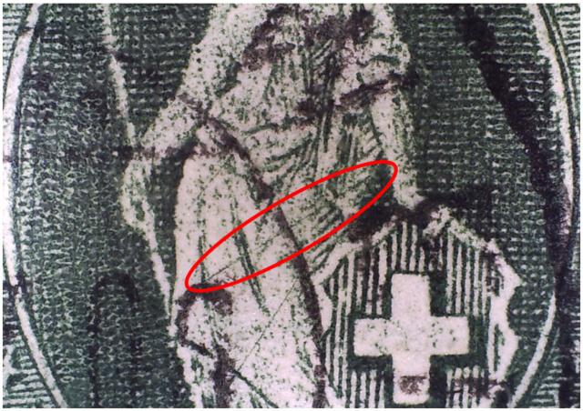 SBK 90A Stehende Helvetia 50Rp. grün 90a_3_16