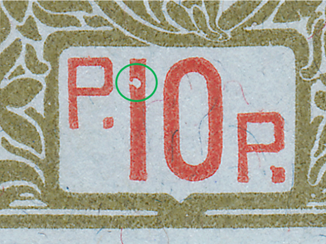 SBK 9, Schweizer Wappen und Alpenrosen 9_2_5310