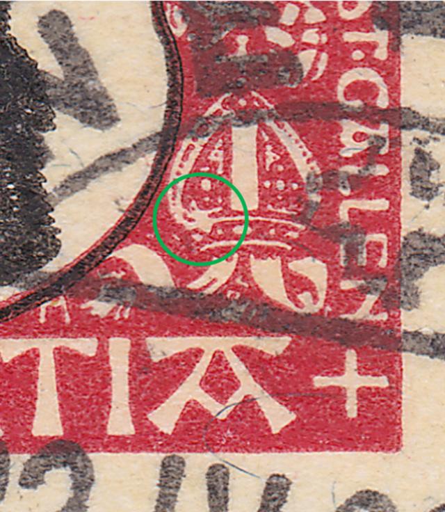 SBK J47, Städtewappen: St.Gallen J47_2a11
