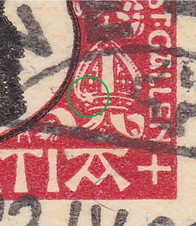 SBK J47 (Mi 231) Städtewappen: St.Gallen J47_2a11