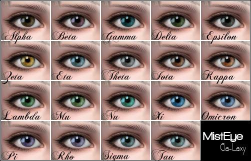 Глаза. 312
