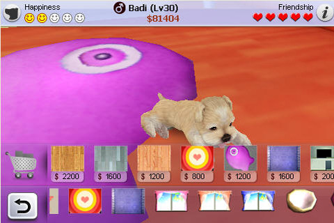 iPuppy Schnauzer v0.2.5 - Cracked (Update) 212138