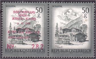 Schönes Österreich Aufdru14
