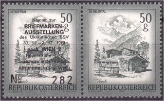 Schönes Österreich Aufdru17