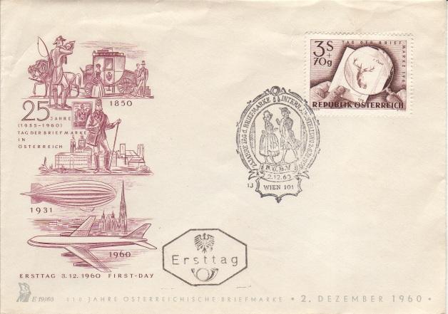 Tag der Briefmarke Fdctdb13