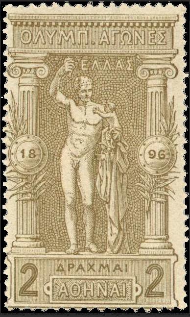 Briefmarken-Kalender 2016   - Seite 6 Hermes10
