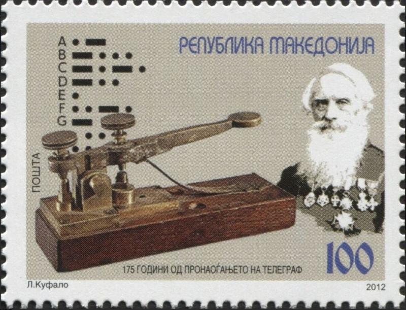 Briefmarken-Kalender 2016   - Seite 6 Morse10