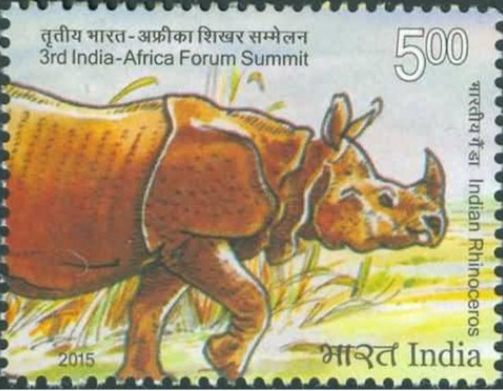 Briefmarken-Kalender 2016   - Seite 5 Nashor10