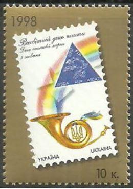 Das Posthorn auf Briefmarken Postho15