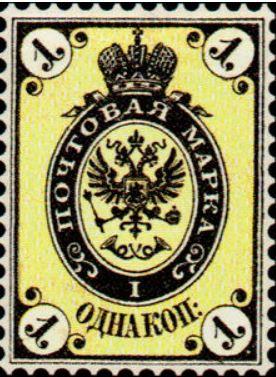 Das Posthorn auf Briefmarken Postho19
